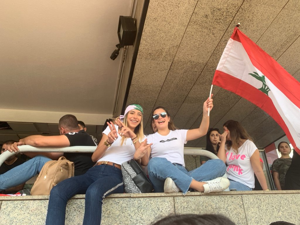 jeunes Libanais à Beyrouth